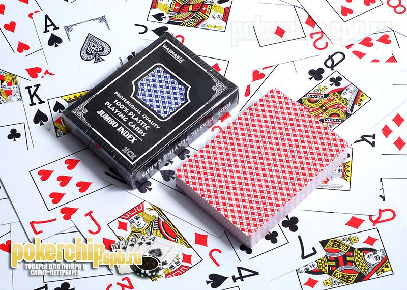 Форум игроков казино в рулетку