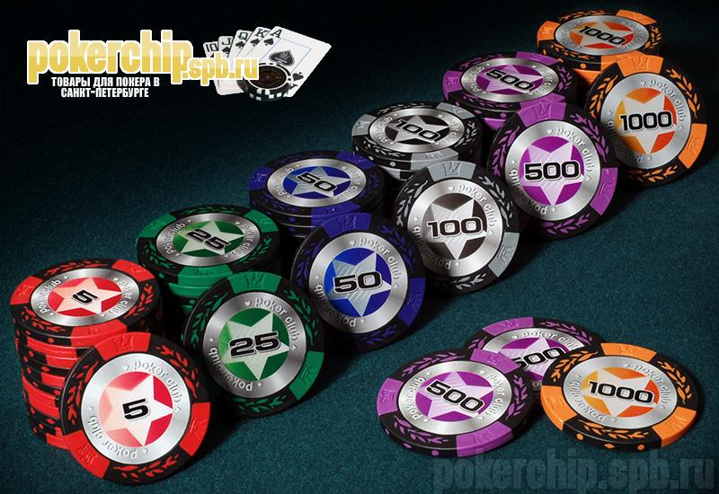 Размер фишки для казино игровые автоматы ноу хау