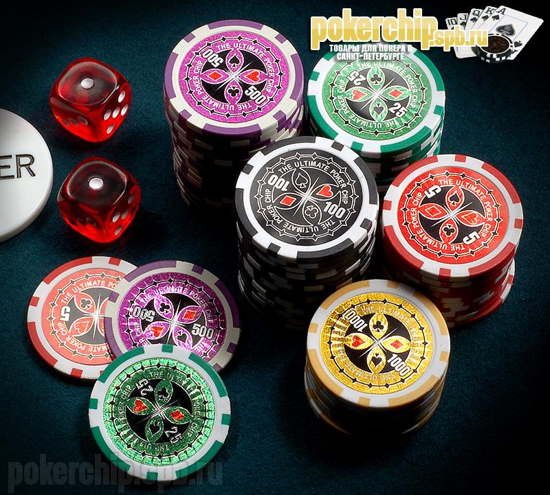 Где купить фишки казино турниры в казино азия