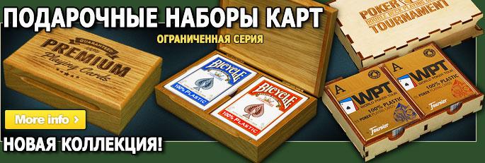Играть бесплатно в казино слоты