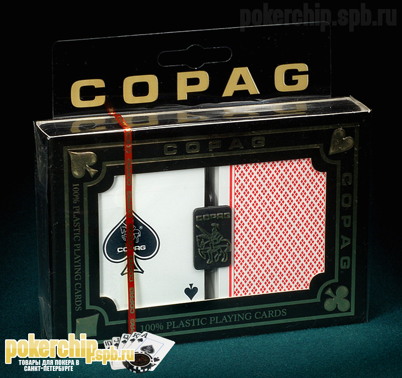 "Карты COPAG ""Double Decks"""