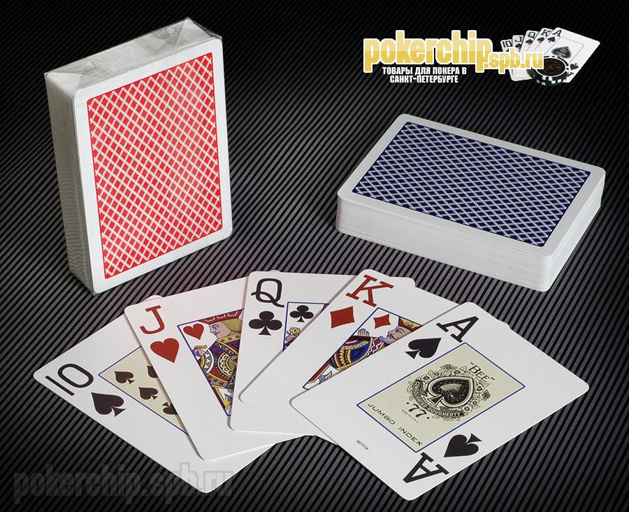 Kraplenie карт в казино Ragnarok Комодо казино чорний jacker