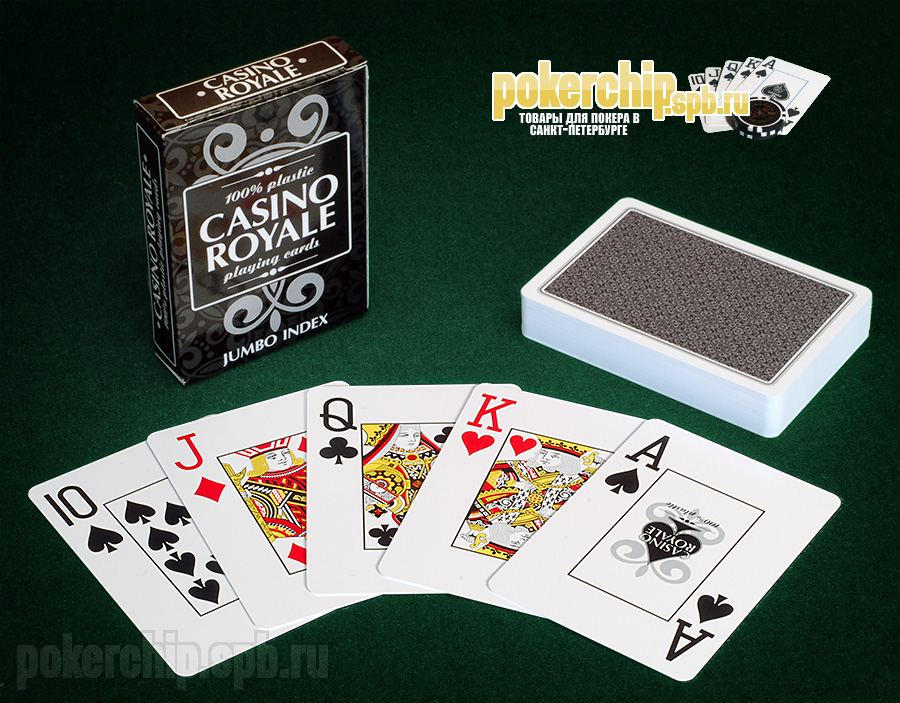 Казино рояль игра в карты плекс казино