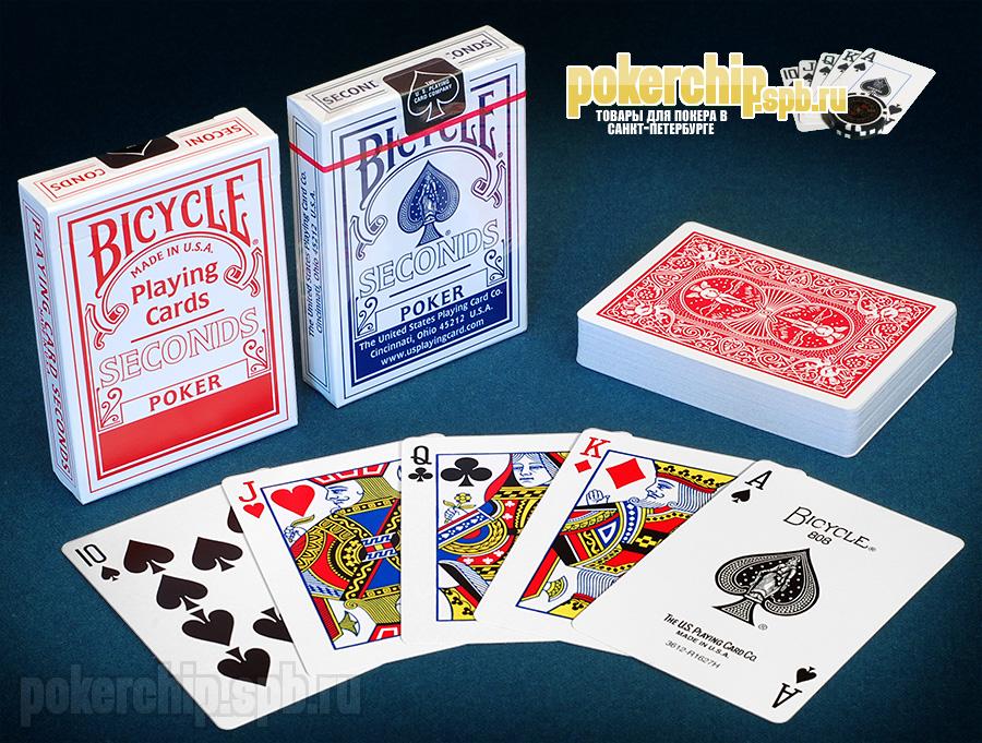 Игральные карты и фишки для казино в москве история развития интернет казино