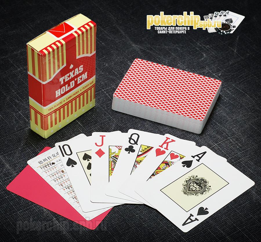 Изготовление профессиональных игральных карт для казино параметры настройки ресивера голден интерстар с мотоподвесом
